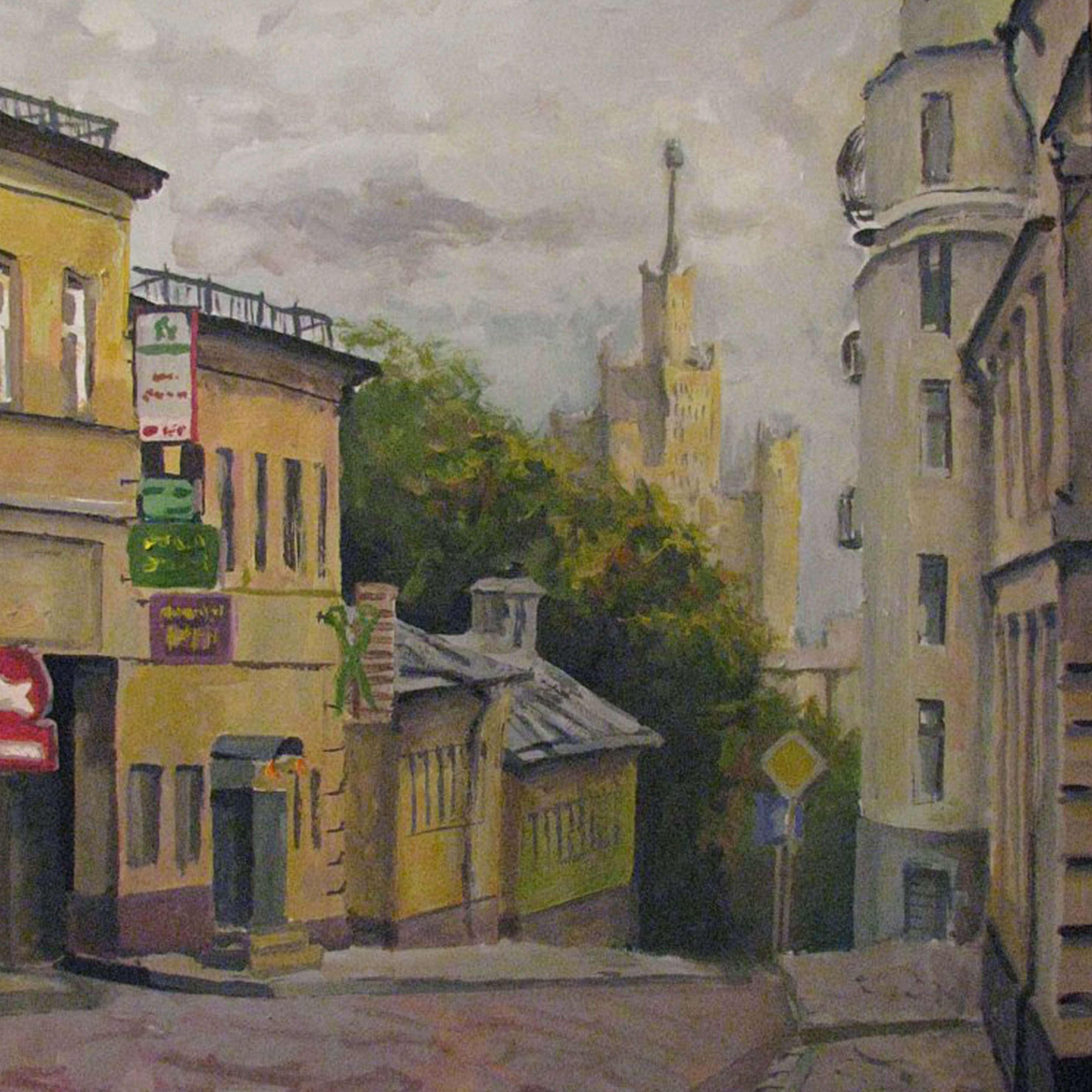 Anton Kostetsky