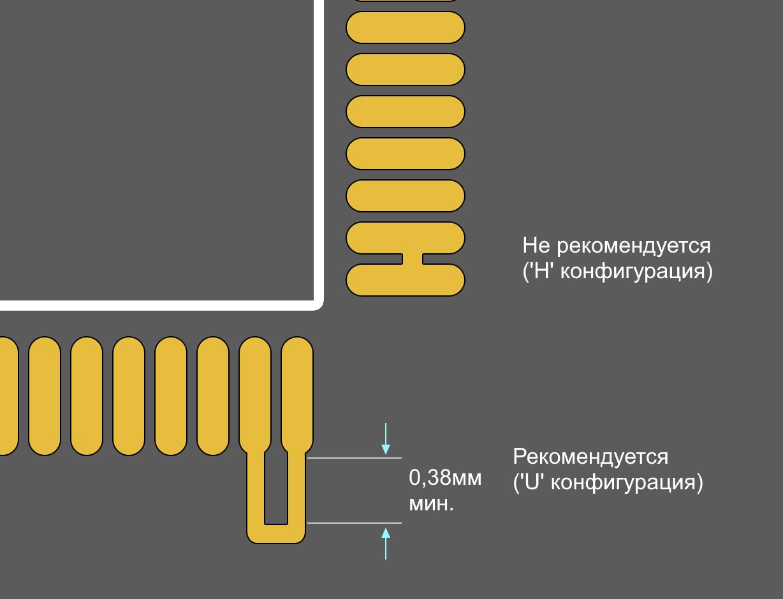 Altium Designer Рис. 11. U-образный способ соединения контактной площадки одной цепи