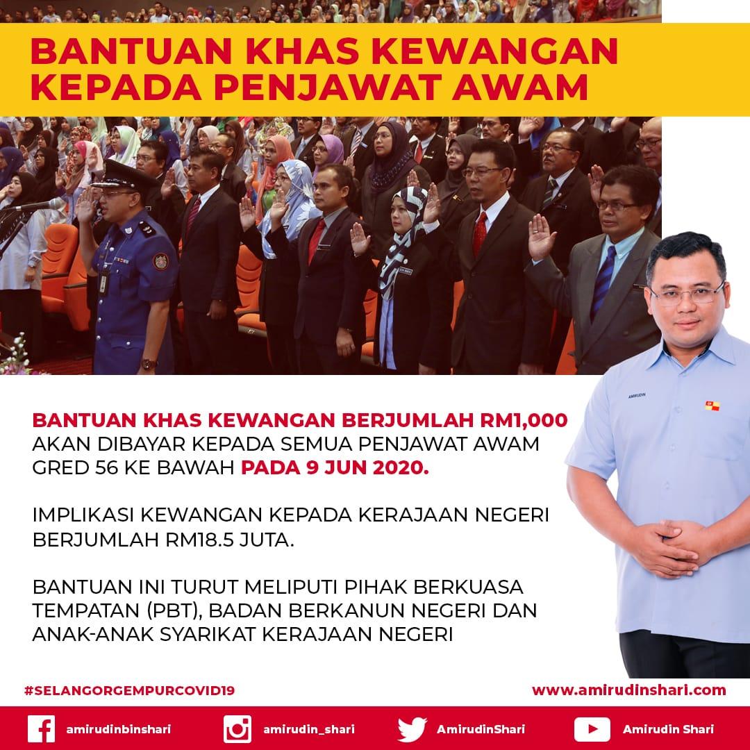 Bantuan Kewangan Khas Penjawat Awam Selangor Inisiatif