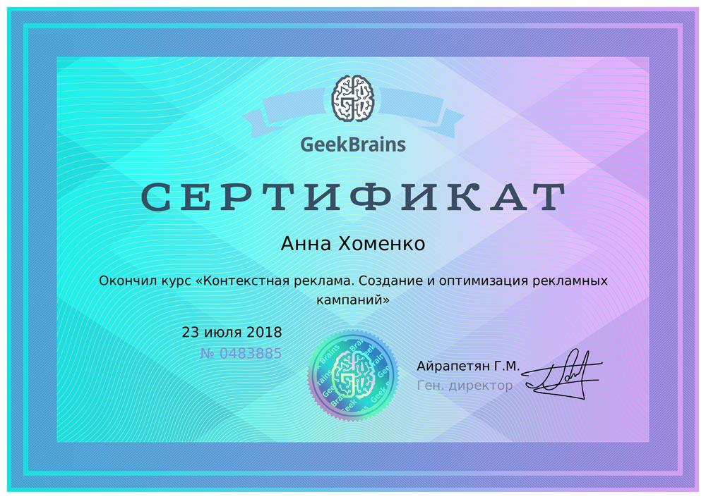 Создание сайтов в Сочи и России