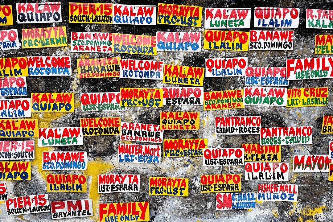 Roosevelt Avenue, Quezon City