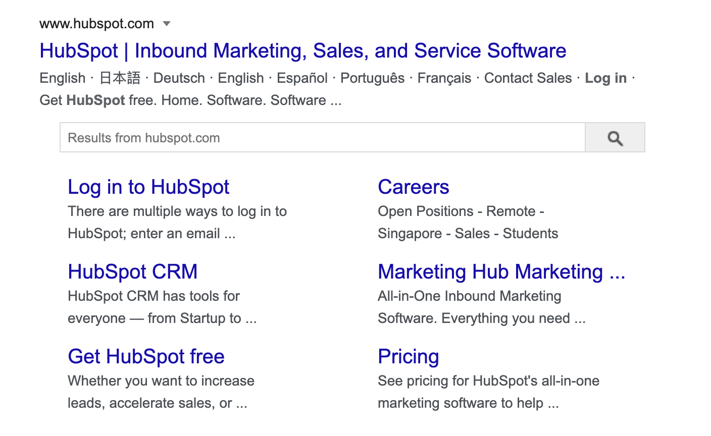serp for the hubspot signup query