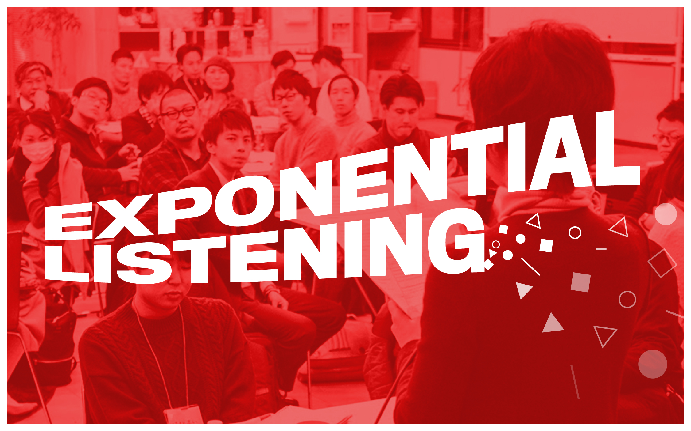 AHA Exponential Listening Toolkit