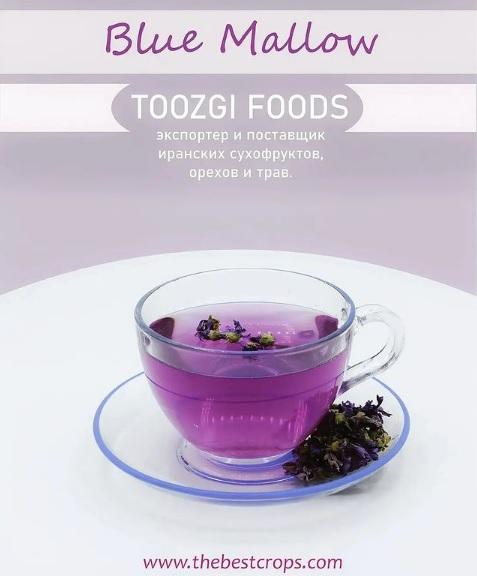 Toozgi Blue Mallow (Malva Sylvestris) Herbal Tea