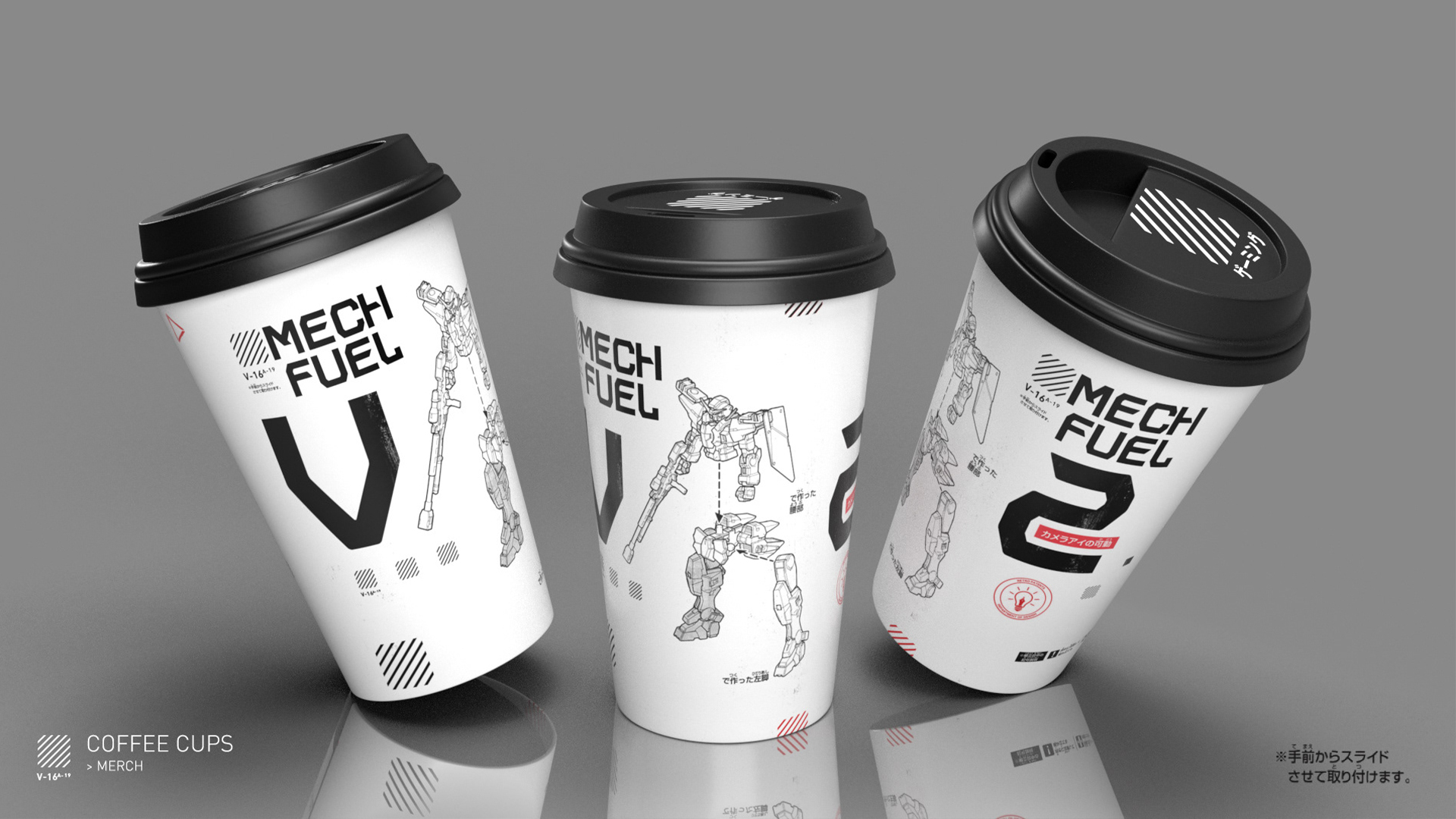 rAge expo 2019 coffee cup design