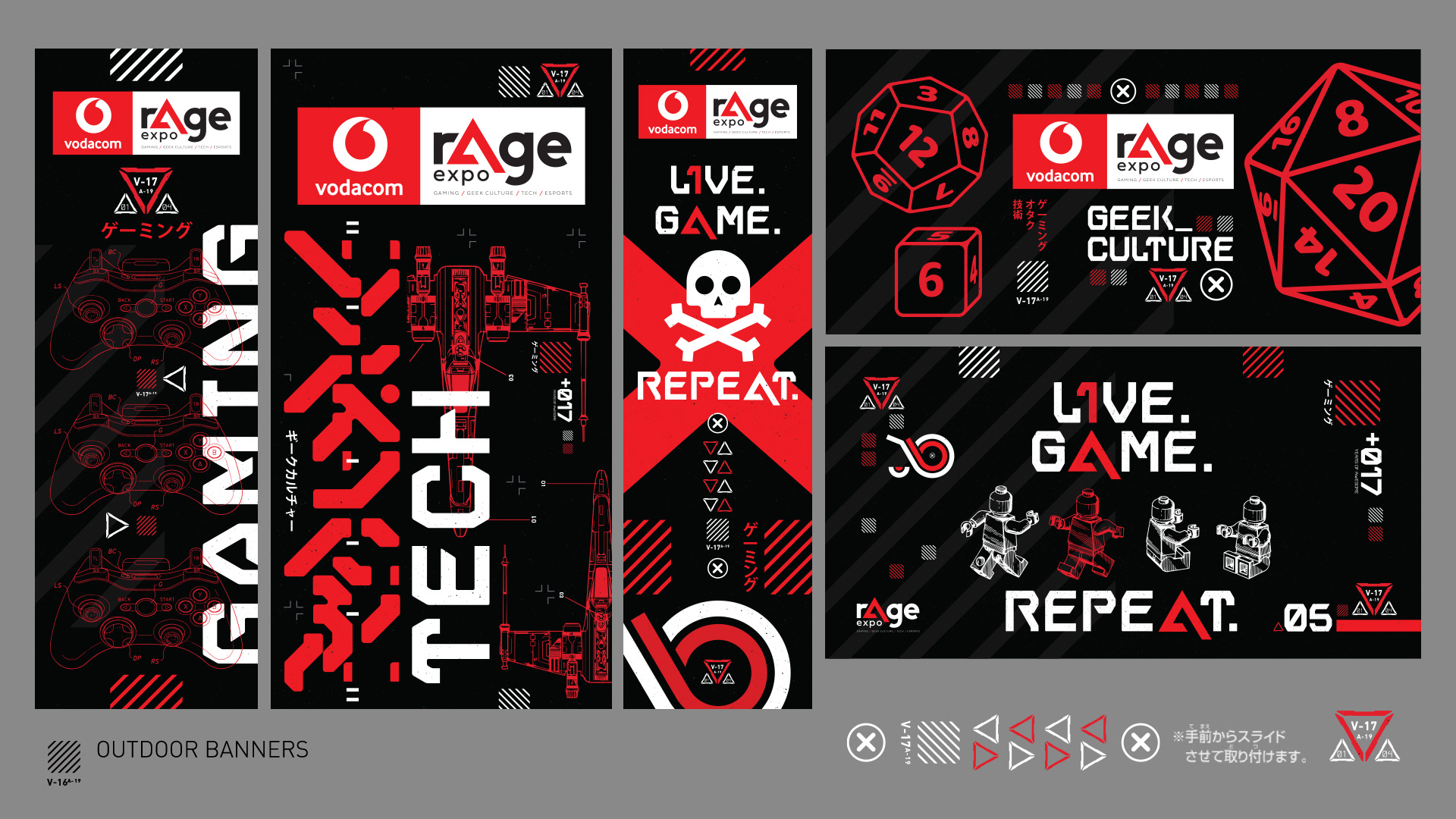 rAge expo 2019 outdoor banner designs