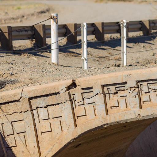 Swastika Bridge Near Yuma Arizona