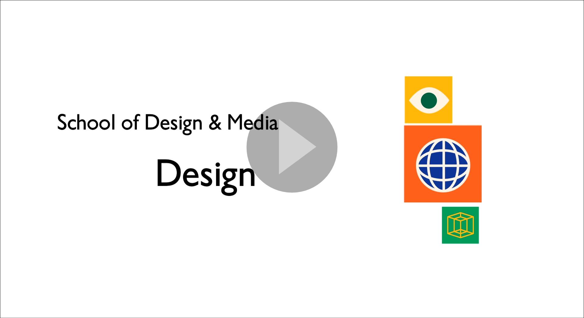 Screen & Media at AIAS