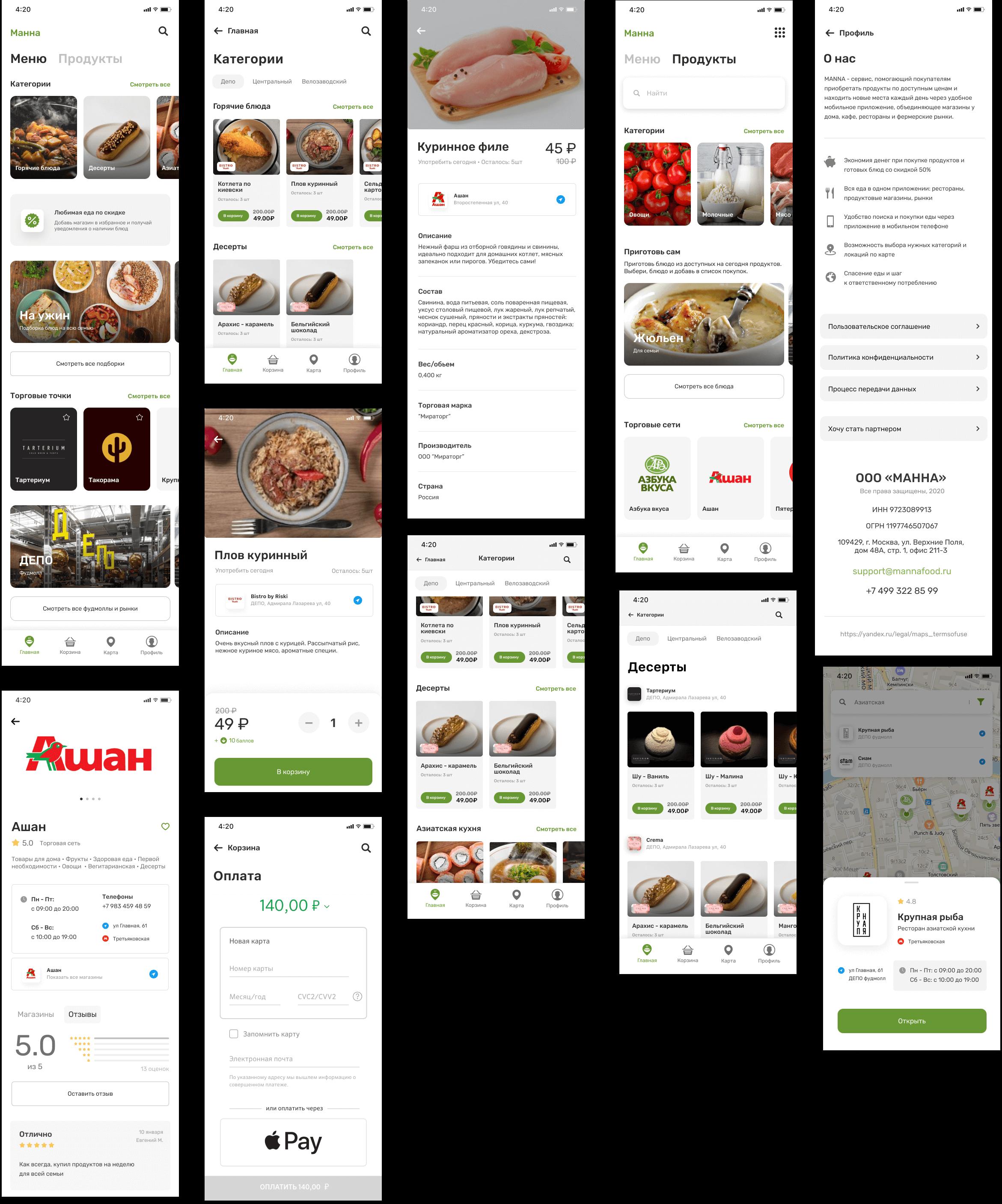 manna pages design