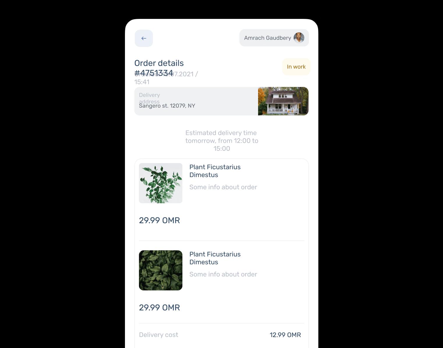 Multi Vendor Marketplace_Delivery Man