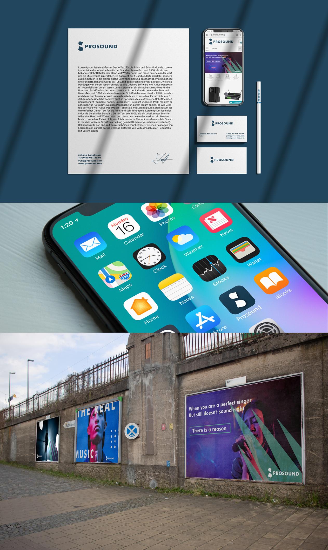 ui ux design  https://www.prosound.bg/