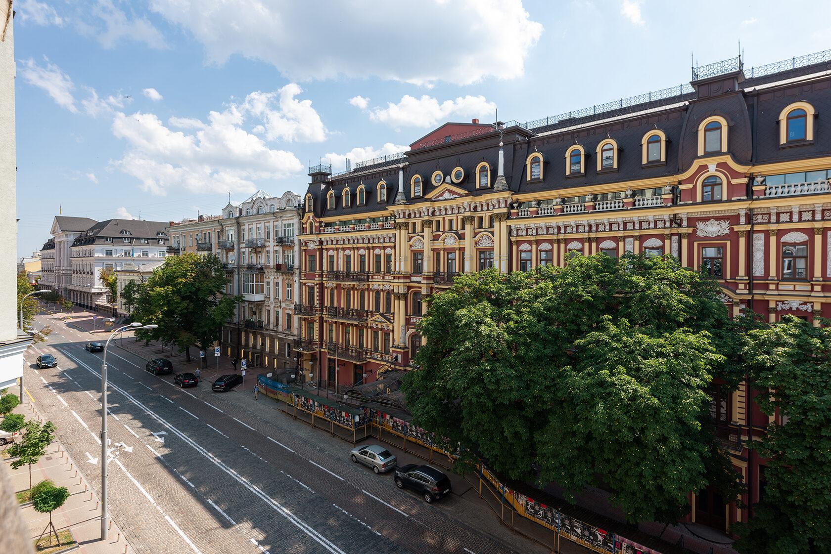 Investissement Immobilier Kiev, Ukraine - Vue sur la ville