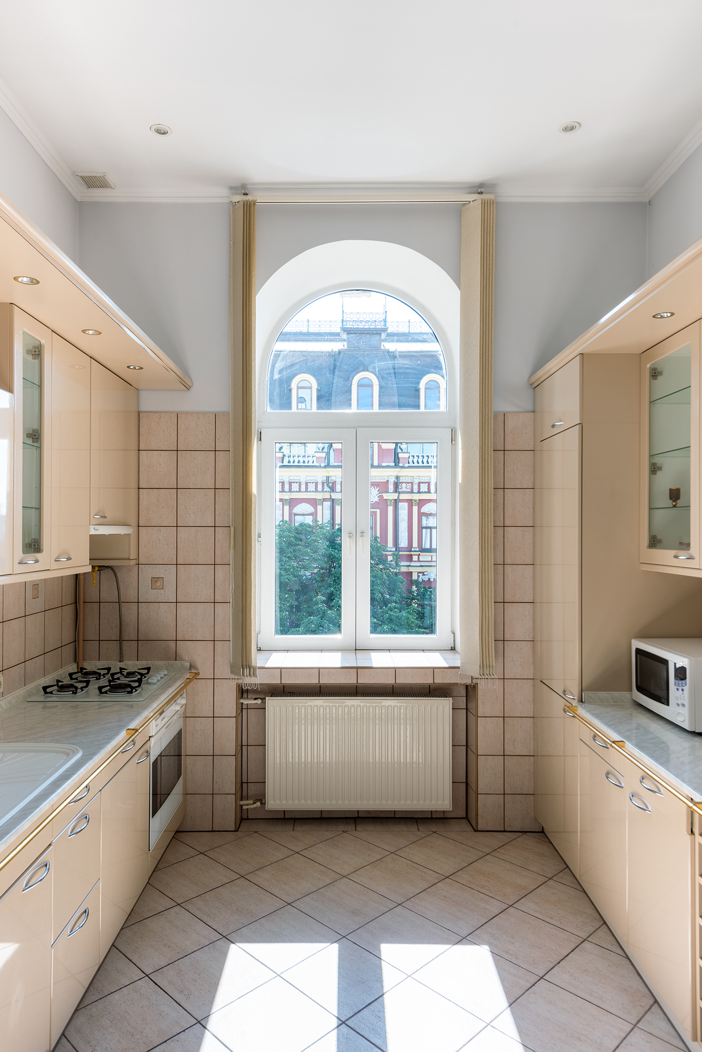 Investissement Immobilier Kiev, Ukraine - Cuisine