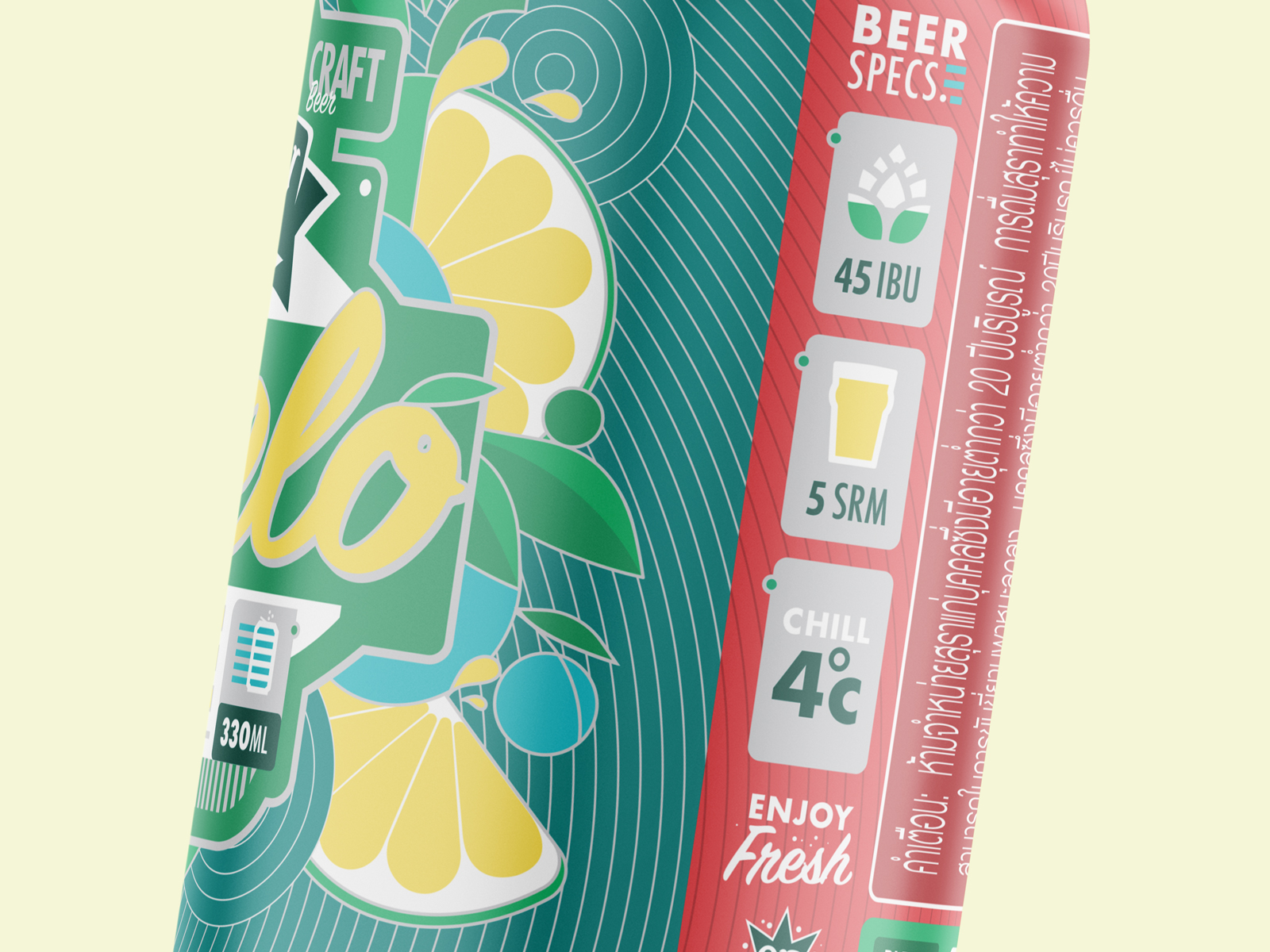 pomelo pale ale beer can label design for outlaw brewing