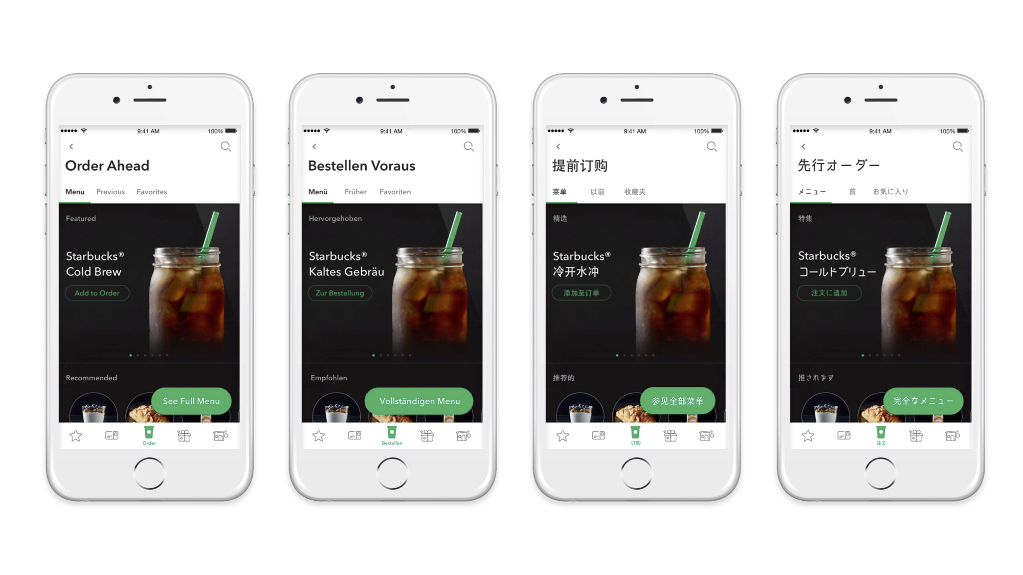 Image of Starbucks mobile app in different languages.