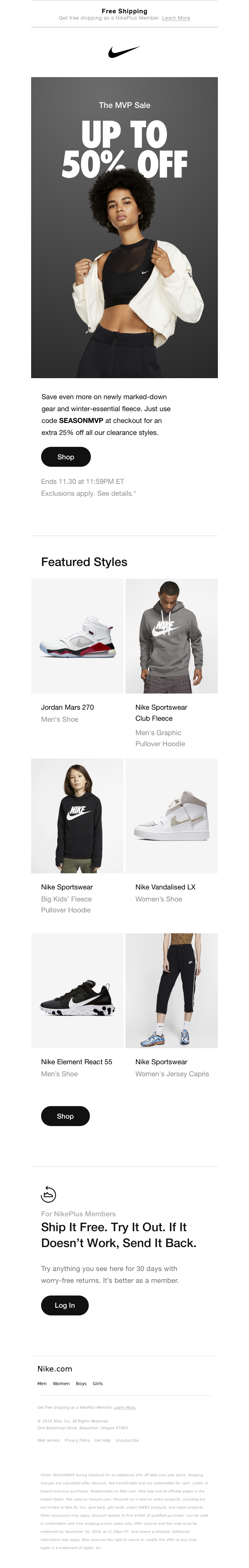 Nike Email Marketing Examples