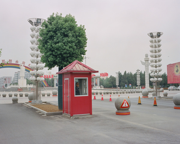 An Interview With Photographer Shi Yang Kun