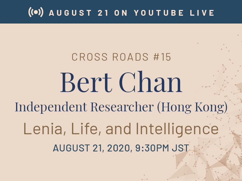 Cross Roads 15: Bert Chan