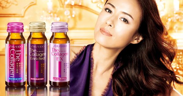 Shiseido Collagen Enriched Nhật Bản dạng nước
