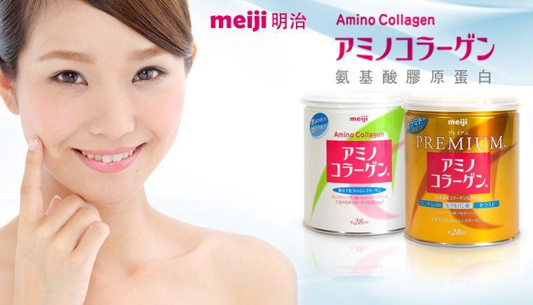 Collagen Meiji Amino dạng bột Nhật Bản