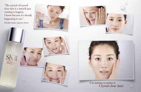 Nước hoa hồng SK-II Facial Treatment Clear Lotion Nhật