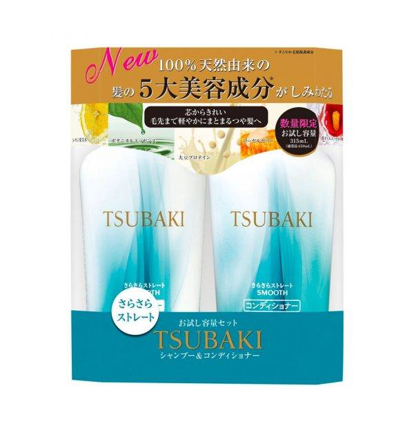 Dầu gội Tsubaki trắng