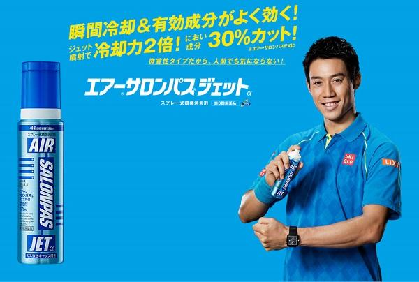 Xịt giảm đau thể thao 300ml của Nhật Bản, xịt giảm đau cơ