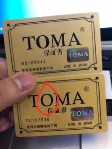 Cái thẻ giấy rất mỏng, chữ không sắc nét và đen xám xám, không sáng mặt và sắc như tem giấy thật