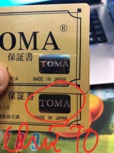 Chữ TOMA ở thẻ giả to hơn thẻ thật và chữ O không tròn đẹp.