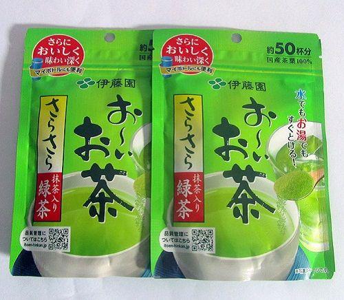 Bột trà xanh Matcha Nhật Bản AGF Blendy