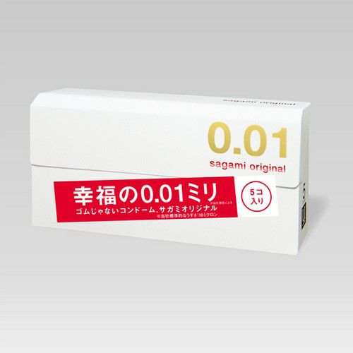 Bao cao su Sagami Original 0.01mm Nhật Bản