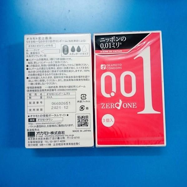 Bcs Okamoto 0.01
