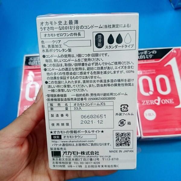 Bao cao su Okamoto 0.01 Nhật Bản