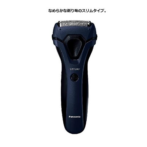 Máy cạo râu Panasonic ES RL15