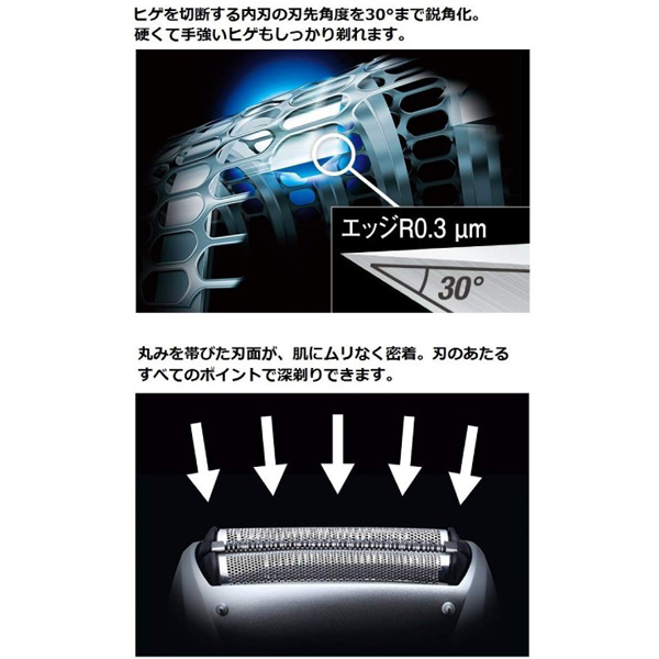 Máy cạo râu Panasonic ESRL15