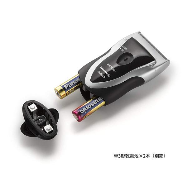 Panasonic ES3832P