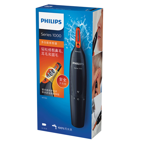 Máy tỉa lông mũi Philips NT1150 Nhật Bản