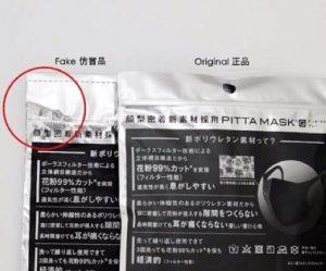 Khẩu trang Pitta Mask Nhật Bản chống nắng, tia uv, khói bụi 11