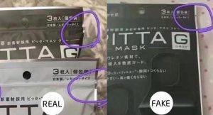 Khẩu trang Pitta Mask Nhật Bản chống nắng, tia uv, khói bụi 9