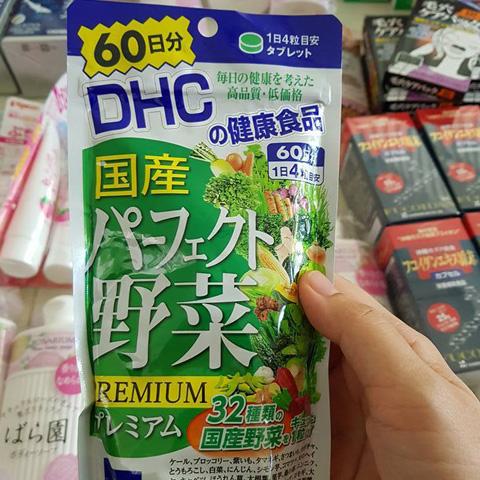 Viên uống rau củ DHC Nhật Bản Perfect Vegetable Premium