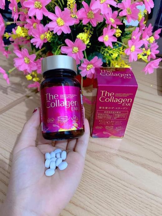 Collagen Enriched cũ được thay thế hiện này có tên là: The Collagen EXR