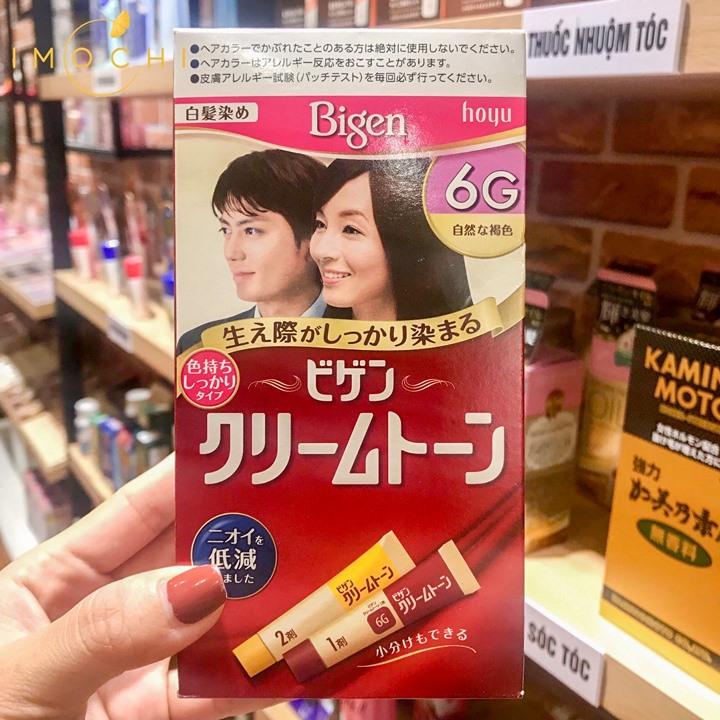 Thuốc nhuộm tóc Bigen Nhật Bản