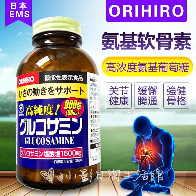 Glucosamine Nhật Bản 1500mg 900 viên của Orihiro