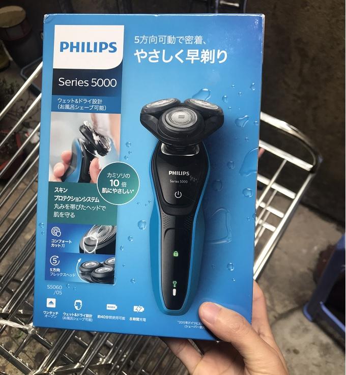 Máy cạo râu Philips Series 5000 S5060