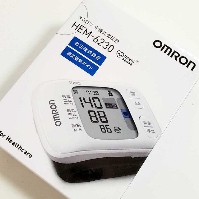 máy đo huyết áp nhật bản