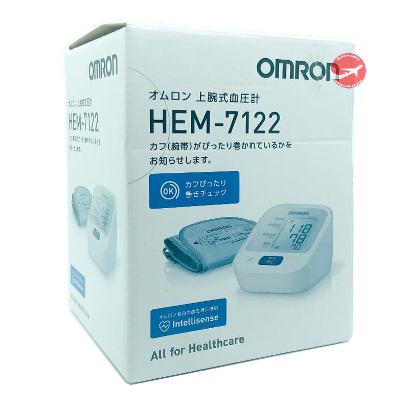 Máy đo huyết áp Omron HEM-7122 Nhật Bản