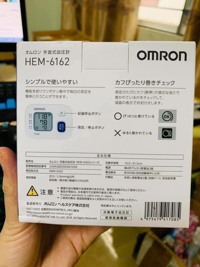Máy đo huyết áp Omron HEM-6162