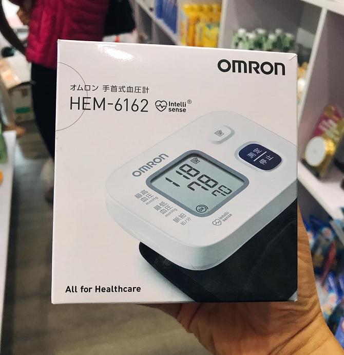 Máy đo huyết áp Omron HEM-6162 Nhật Bản