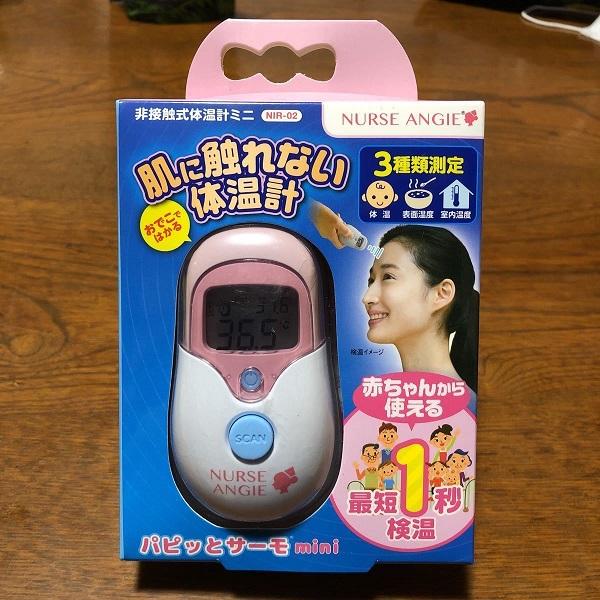 Nhiệt kế đo trán Nurse Angie Nhật Bản nội địa