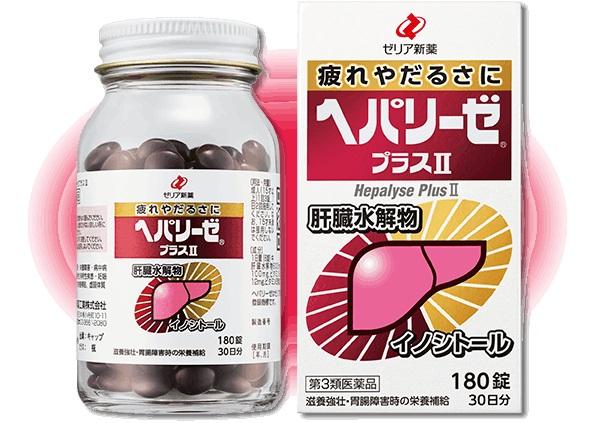 Viên uống bổ gan Nhật Bản Liver hydrolysate 180 viên